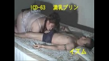 japanese gets fucked5 game incest hostess Real british slut